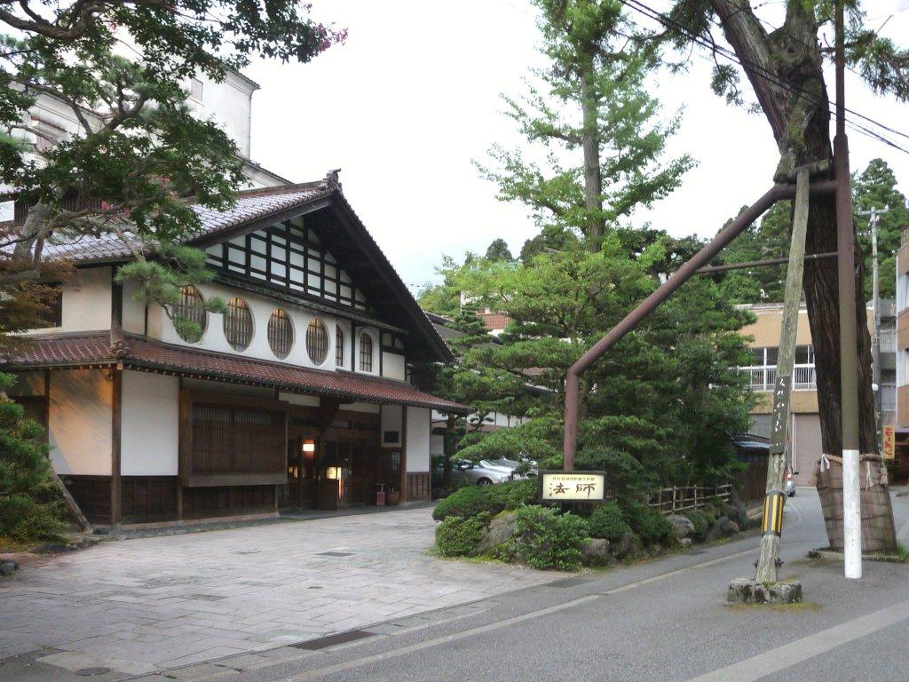 Hoshi_Ryokan